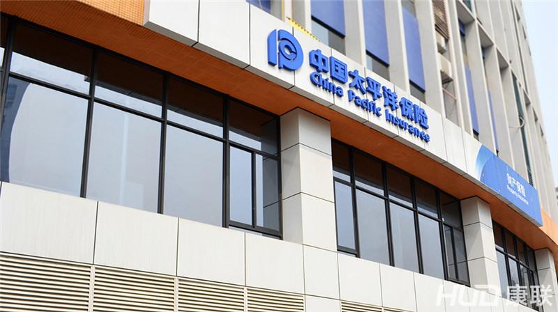 广州太平洋保险办公室装修门外效果