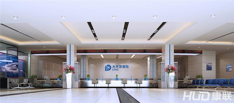 广州太平洋保险办公室装修大厅效果