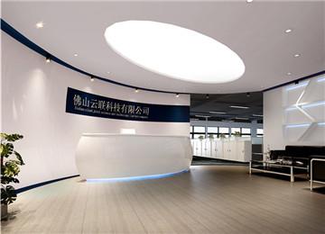 电商行业| 电商行业办公室装修设计