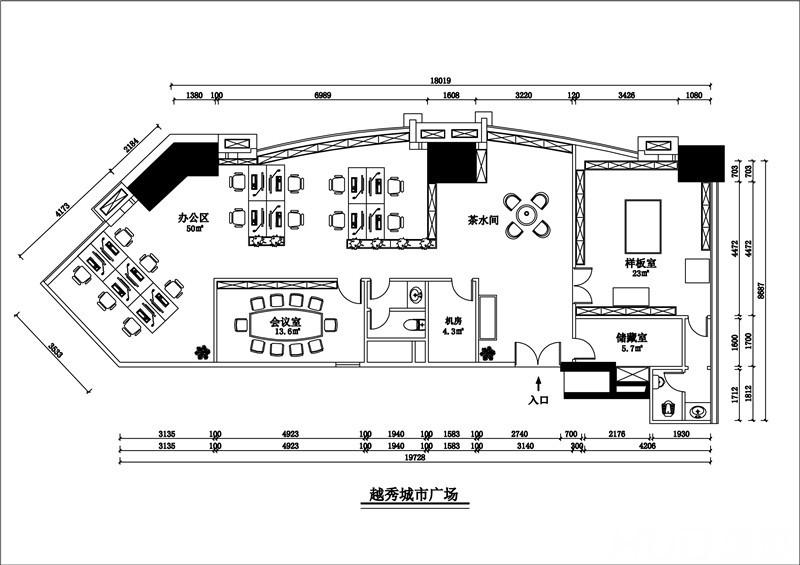 越秀城市广场办公室设计装修--平面设计图